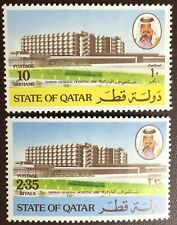 Qatar 1982 Hamad Hospital MNH