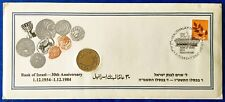 Bank of Israel 30th Anniversary Medal in Philatelic-Numismatic Cover 1985 UNC