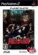 Used PS2  Devil Summoner: Kuzunoha Raidou SONY PLAYSTATION JAPAN IMPORT