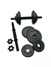 40 LB Adjustable Dumbbell Weight Set - CAP CAST IRON Set - SHIPS FAST, FREE 🔥