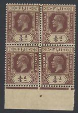 Fiji KGV King George V 1922-27 1/4d brown MNH block of 4 SG 228 £15