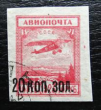 Sowjetunion Mi 270 , Sc C9 , Flugpostmarken , Gestempelt
