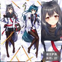Maia Japan Anime Dakimakura Kuroinu Hugging Body Pillow Case Cover 150*50CM
