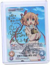 Chaos Little Busters Komari Kamikita HOLO gold foil SP signed TCG Anime card #1