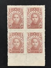 early China stamps MNH