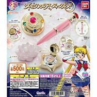 Bandai Gashapon Sailor Moon Memorial Articles 4pcs Complete Set w/ Tracking NEW