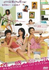 Sex and the Beauties (2002) Movie DVD English Sub _ All Region _ Cecilia Cheung