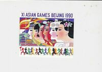 china asian games beijing 1990 mint never hinged stamps sheet ref 17861