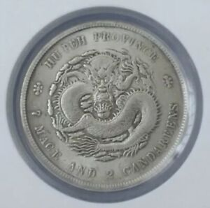 Scarce Vintage 1895 China Guangxu Qing Hu Pei Dragon Silver Dollar Graded AU58