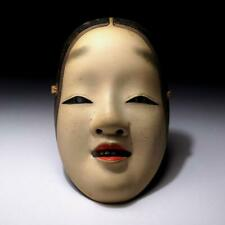 @KO49: Vintage Japanese High-class Woodcarving Noh Mask, OKAME, KOOMOTE