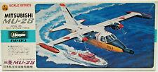 HASEGAWA 1:72 MITSUBISHI MU-2S JAPAN AIR SELF-DEFENCE FORCE JASDF