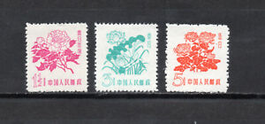 P.R. China Unused Postage Stamps      Chinese stamps: 1958           (#210066)