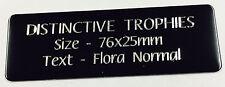 Personalised Machine Engraved Black Metal Plate 76x25mm Nameplate Plaque
