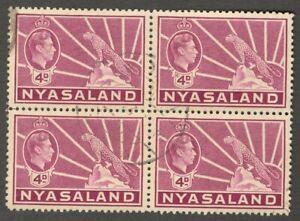 AOP Nyasaland KGVI King George VI 1938-44 4d red used block of 4 SG 135 £8