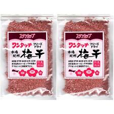 G7 Japan Food Service One Touch Dried Umeboshi 38 g × 2 pieces