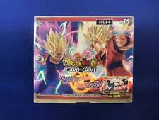 Dragon Ball Super Card Game - World Martial Arts Tournament Booster Box Sealed