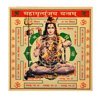 Maha Mrityunjaya Yantra Mrityunjay Yantram For Protec From Enemies Energized