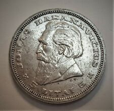 1936 Lithuania 5 Silver Litai Grading in the XF Range Priced Right FREE S&H  f31