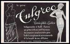 Publicité gaine corset  TULGREC lingerie femme bras vintage ad 1936 -4i