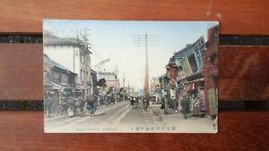 Isezaki-cho Treet Yokohama Japan Postcard Early 1900's