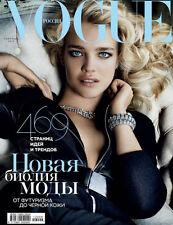 Natalia Vodianova VOGUE Russia #9 2012 fashion celebrity monthly
