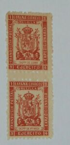 SPAIN, CUBA 1894 MELILLA ,  LOCAL 2 MINT STAMPS,  ARMY EXPEDITION. MOROCCO