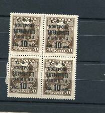 RUSSIA YR 1932,MI 26,MNH,FOREIGN EXCHANGE,SURCHARGE,BLOCK 4