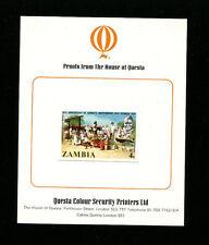 Zambia 1974  Food Market Scott 121 House of Questa Imperf Printer's Proof