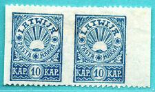 LATVIA LETTLAND PAIR 10 KOPEKS 1919 Sc. 56 ERROR PERF. 450