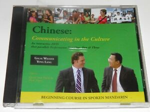Chinese: Communicating in the Culture: Beginning Course in Spoken Mandarin: DVD