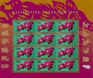 2019 Celebrating Lunar New YEAR OF THE BOAR Pig: 12 x Forever Stamps #5340 Peach