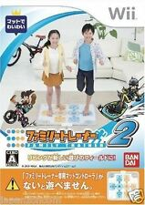 Used Wii Family Trainer 2  Nintendo JAPAN JP JAPANESE JAPONAIS IMPORT