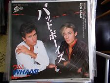 "WHAM! (GEORGE MICHAEL) - BAD BOYS - 1983 EPIC JAPAN 7"" W/GATEFOLD INSERT & INNER"