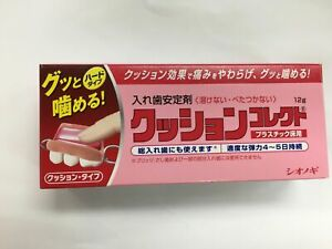 Shionogi CUSHION CORRECT 12g s8230 Free shipping