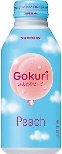 Suntory Gokuri Peach 14 Oz Bottle - Import From Japan - Shipped USPS First Class