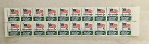 #1338 6c FLAG block of 20 WITH RIGHT MARGIN COMPLETELY IMPERF Mint NH OG