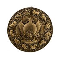 Mandala Calendario Tibetano Garuda Simboli Zodiacale IN Metallo 9538