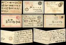 JAPAN POSTAL STATIONERY USED ENVELOPE + 4 CARDS...5 ITEMS