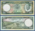 EQUATORIAL GUINEA 100 Ekuele 1975 UNC P. 11