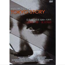 Tokyo Story (1953) DVD (Sealed) ~ Yasujiro Ozu