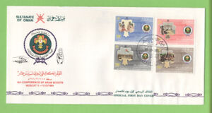 Oman 1984 16th Conference of Arab Scouts in Muscat First Day Cover