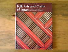 Folk Arts and Crafts of Japan, Kageo Muraoka and Kichiemon Okamura, Japanese art