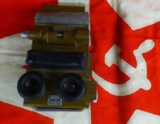 Military Russian USSR optics BMP commander periscope binoculars 1980s