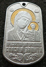 RUSSIAN DOG TAG PENDANT MEDAL icon Madonna with child  #1