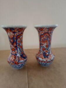 Pair of  Japanese Meiji Imari Vases