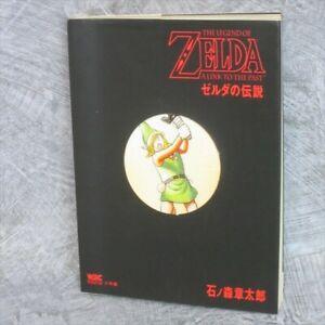 LEGEND OF ZELDA Link Manga Comic SHOTARO ISHINOMORI 1993 Book SG11 See Condition