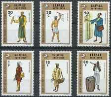 Timbres UPU Rwanda 600/5 ** lot 25969