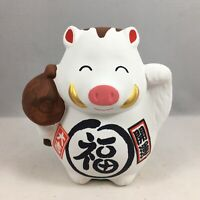 Year of the Boar Chinese Zodiac Eto White Pig Coin Bank Figurine Made in Japan