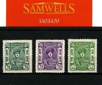 India States BUNIDI Stamps {3} MM 1947 {samwells} SS3420