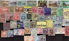 50 All Different VENEZUELA STAMPS